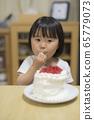 一個吃蛋糕的女孩 65779073