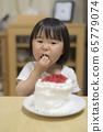一個吃蛋糕的女孩 65779074