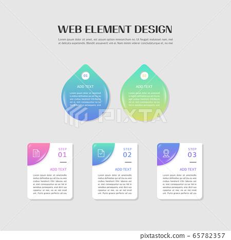 具有三維印象的漸變Web元素設計2 65782357