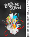 Back to school textured blackboard background flyer or poster with an open gift box and falling stationery items. First day of study celebration design or special shopping promotion concept. 65793774