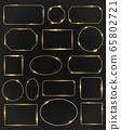 Golden glow frames set 65802721