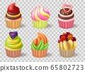 Realistic cupcakes set 65802723