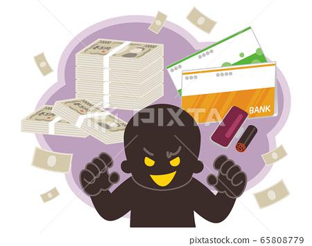 當心欺詐:詐騙者,金錢和存摺 65808779