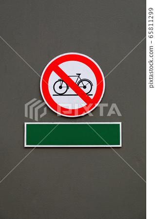 No Bicycles 65811299