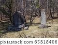 水戶七日塚(Nakasendo Wada Pass)(長野縣下mo訪市) 65818406
