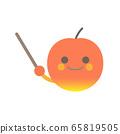 指向棍子苹果微笑 65819505