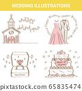 庆祝材料婚礼插图集 65835474