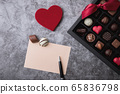 Lovers' Day concept, romantic couple event objects 008 65836798