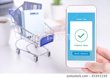 Ajiji購物信用在線購物在線購物在線購物在線購物 65843199