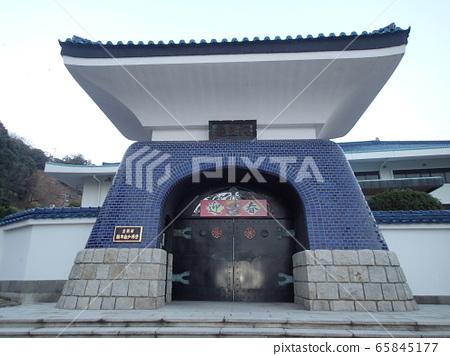 가가 와현 金剛禅総本山少林寺 65845177
