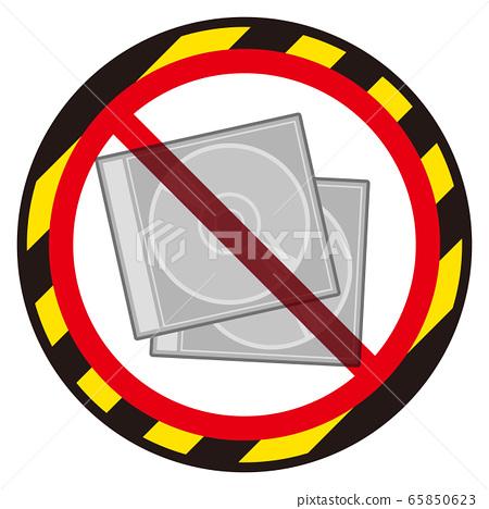 CD盒和禁令標誌 65850623