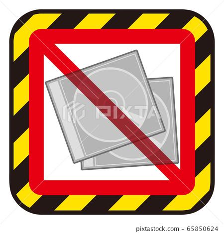 CD盒和禁令標誌 65850624