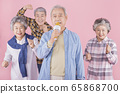 Happy senior life concept. Healthy activities in daily life of senior couple 331 65868700