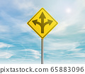 Yellow street sign with direction arrows 65883096