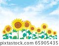 矢量图的夏天花向日葵蓝天 65905435