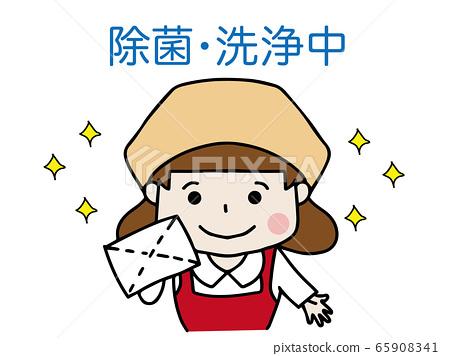 Staff clerk cleaning sterilization 65908341