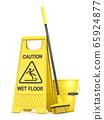 Yellow wet floor sign 3D 65924877