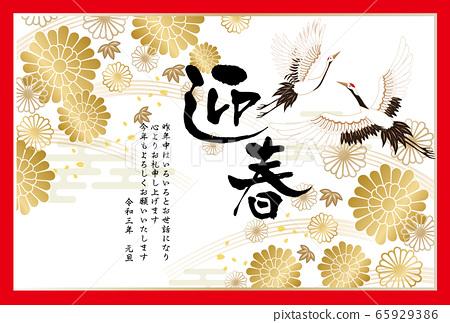 新年賀卡:新年賀卡2021 AD 2021牛年圖案日本風格日式模板 65929386