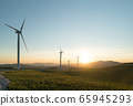 Windmills converting wind energy into electricity in Montenegro 65945293