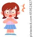 震驚的女孩 65952827