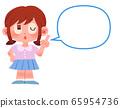 一個引人注目的女孩氣球 65954736