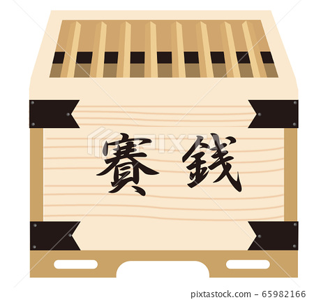Sa money box 65982166