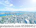 大阪市 65990452