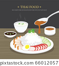 Set of Traditional Thai food, Rice crispy pork and roasted red pork with soup and sauce. Cartoon Vector illustration  66012057