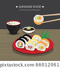 Set of Traditional Japanese food, Sushi Roll with Miso Soup and Wasabi Sauce. Cartoon Vector illustration  66012061