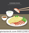 Set of Traditional Chinese food, Egg noodles with roasted duck and soup. Cartoon Vector illustration  66012063