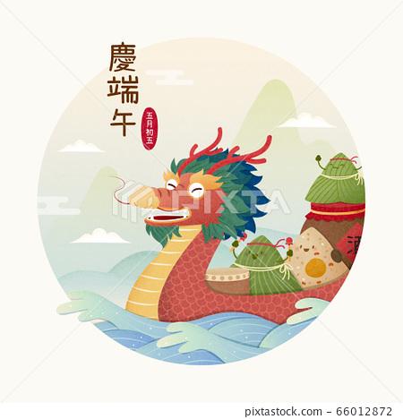 Dragon boat festival poster 66012872