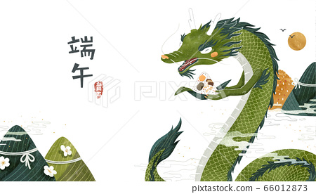 Happy dragon boat festival poster 66012873