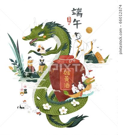 Happy dragon boat festival poster 66012874