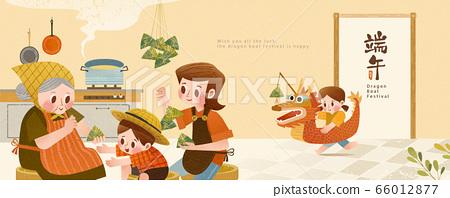 Happy dragon boat festival banner 66012877