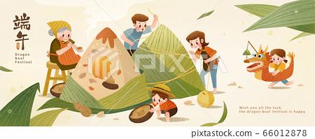 Happy dragon boat festival banner 66012878