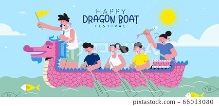Dragon boat racing team banner 66013080