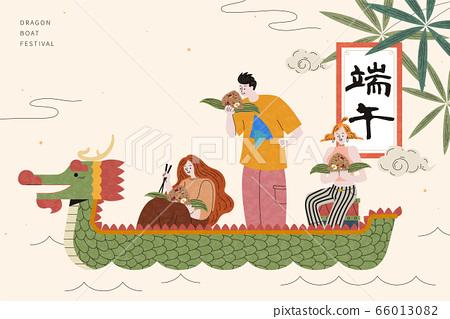 People eating zongzi on the boat 66013082