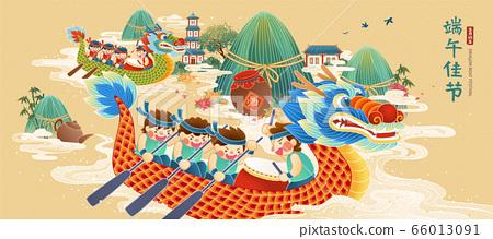Banner for dragon boat festival 66013091