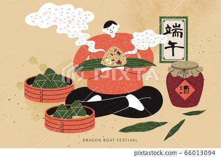 Boy holds hot steamed rice dumpling 66013094