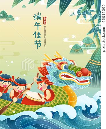 Poster for dragon boat festival 66013099