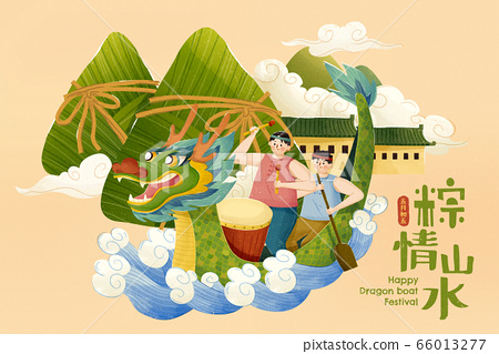 Poster for dragon boat festival 66013277