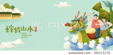 Banner for dragon boat festival 66013278