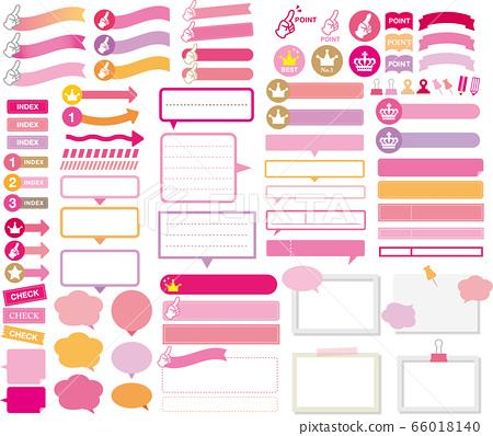 사용할 수있는 포인트 소재 세트 핑크 계열 66018140