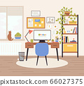 Cartoon Color Workplace Room Interior Inside Concept. Vector 66027375