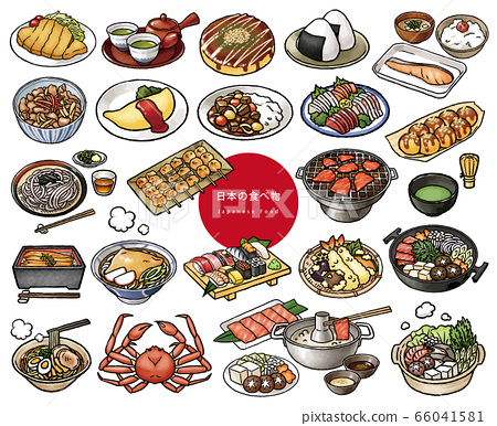 Japanese food hand drawn illustration collection 66041581