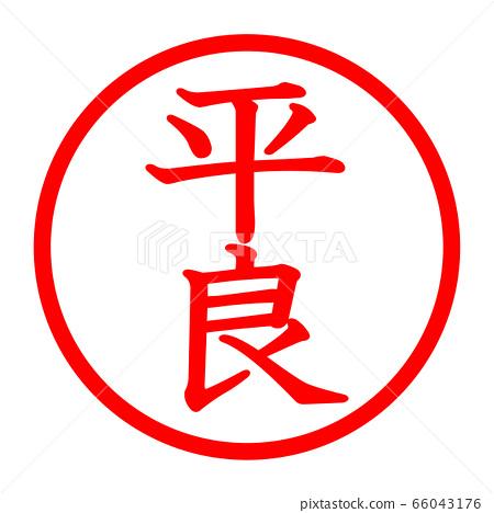 Taira logo 66043176