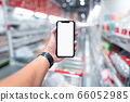 Shopping Cart in Supermarket Cart and shopping 66052985