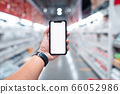 Shopping Cart in Supermarket Cart and shopping 66052986