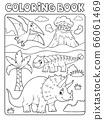 Coloring book dinosaur subject image 6 66061469