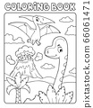Coloring book dinosaur composition image 5 66061471